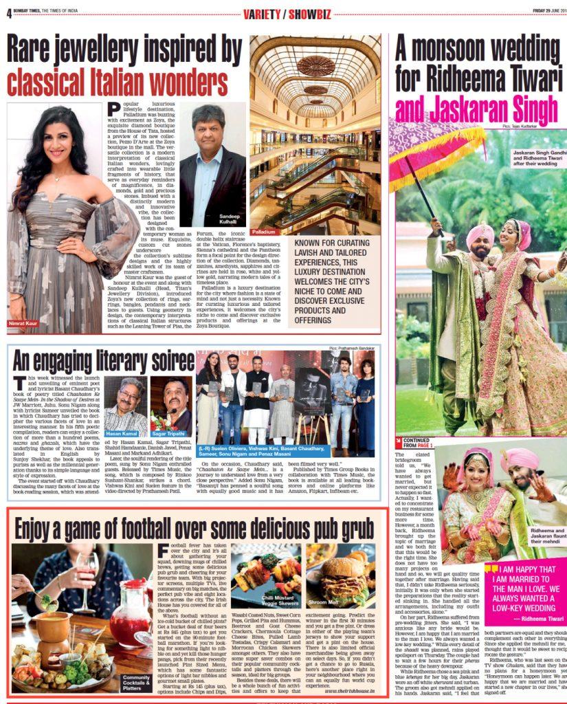 Bombay Times - Mumbai